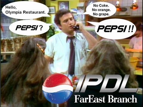 PEPSI!? No Coke. No Orange, No Grape. PEPSI!!